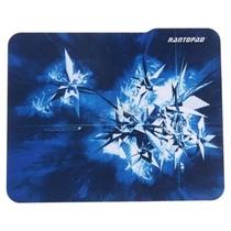 RantoPad H1 mini 鼠标垫—冰蓝产品图片主图