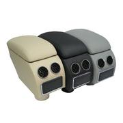 索菲尔 专车专用扶手箱 中央扶手储物盒 手扶箱 新品 时尚黑 众泰5008