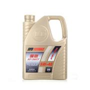 德联(DELIAN) 汽油发动机合成机油API SM/CF 5W-40 上市公司品质保证 德国原液