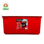 爱丽思 收纳箱 整理箱 工具箱 车载 红色 RVBOX600