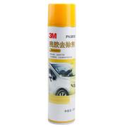 3M PN-38180 残胶去除剂 高效清除胶剂 油污清洗剂 橙香味