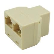 IT-CEO V7W2 网线一分二转接盒/延长器 1分2 宽带网络三通头/分支器 RJ45网线连接器 网线直通 灰色