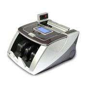 新大 JBYD-8050B 全智能银行专用点钞机