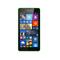 微软 Lumia 535 移动4G手机(绿色)TD-LTE/TD-SCDMA/GSM双卡双待非合约机产品图片1