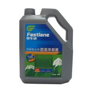 快车道(Fastlane) 汽车长效防冻液 冷却液水箱宝-25℃ 红色4kg