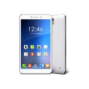 尚伊 G695四核3G 6.95英寸/四核/8G/3G通话/白色