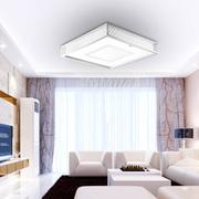 SKG MX600灯饰 LED吸顶灯卧室灯客厅灯