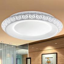SKG 灯饰  MX590 LED吸顶灯卧室灯客厅灯现代简约灯具灯饰产品图片主图