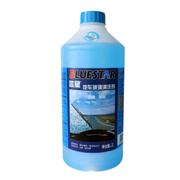 蓝星 蓝星(BLUESTAR)玻璃水车用玻璃清洁剂 汽车玻璃水 雨刮水非浓缩 防冻玻璃水 -30 -30度 2L一箱 8瓶