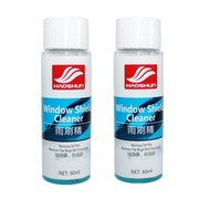 好顺(HAOSHUN) 雨刷精 雨刮精 玻璃水 浓缩型雨刷精 挡风玻璃清洁液 复活剂清洗剂 2支装