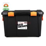 爱丽思 收纳箱 整理箱 储物箱 车载 黑色 HD600D