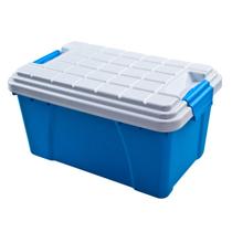 友泰 汽车储物箱 二室一厅后备箱整理箱置物箱车载杂物盒 汽车收纳箱后备箱 海洋蓝产品图片主图