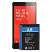 优嘉 小米红米BM42手机电池 适用于红米NOTE/BM-42