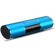 山水 蓝牙音箱插卡便携老年人收音机手机电脑通用可通话小音响低音炮mp3 蓝色