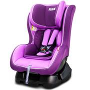 贝晶乐 汽车儿童安全座椅0-4岁 双向安装 靠背多角度调节  享乐 紫色