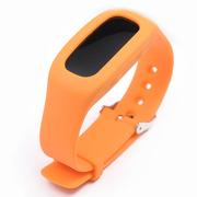 喜越 NZ001 智能手环 OLED屏幕蓝牙4.0手表 适用于苹果/安卓 橙色