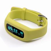 喜越 NZ001 智能手环 OLED屏幕蓝牙4.0手表 适用于苹果/安卓 青绿色