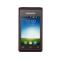 三星 W789 电信3G手机(金色)CDMA2000/GSM双卡双待非合约机产品图片1