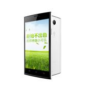 大可乐 小可乐青春版 高配版 联通3G手机(前黑后白)TD-SCDMA/WCDMA/GSM非合约机