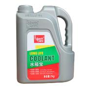 标榜 [BIAOBANG]汽车水箱宝防冻液  红色绿色 0℃水箱宝 2KG 红色 0度水箱宝 2KG