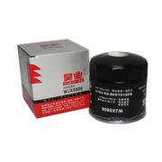 昊业 WJX0806五十铃 江铃 江淮 长城哈弗 奇瑞 机油滤清器 机滤 1012011-44