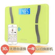 Meilen 电子称 精准多功能脂肪称体重秤称重 蓝牙4.0无线传输 青翠绿色