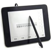 more-thing 电脑手写板老人键盘超大屏写字笔记本台式智能输入