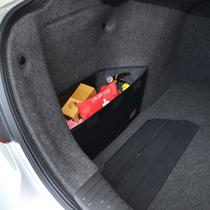车翼 东风日产颐达改装专用后备箱整理箱储物箱收纳置物 左右一对+配套后备箱垫全套产品图片主图