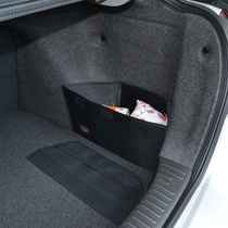 车翼 东风日产颐达改装专用后备箱整理箱储物箱收纳置物 右侧一个产品图片主图