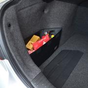 车翼 东风日产启辰D50改装专用后备箱整理箱储物箱收纳置物袋 左右一对