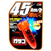 SOFT99 子弹头长效雨敌 汽车玻璃防水剂 驱水剂 SF-04132