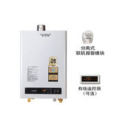 AO史密斯 JSQ24-C1AX 燃气快速热水器