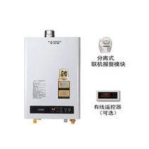 AO史密斯 JSQ24-C1AX 燃气快速热水器产品图片主图