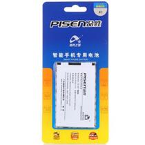 品胜 小米BM20 2000毫安 电池 适用于M2/小米2 手机电池 手机电池 电池 白色 官方标配=出厂配置产品图片主图