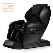 艾力斯特 iRest SL-A80豪华按摩椅全身家用多功能沙发椅 珍珠黑