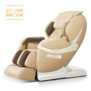艾力斯特 iRest SL-A80豪华按摩椅全身家用多功能沙发椅 温馨米