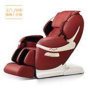 艾力斯特 iRest SL-A80豪华按摩椅全身家用多功能沙发椅 魅力红