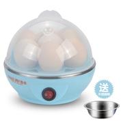 麦卓 Makejoy全自动多功能煮蛋器MJ-2110煎蛋器长方形煎蛋煮蛋蒸水蛋单双层可选 MJ-2116蓝