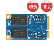 光威 骁将系列 128G SSD固态硬盘  mSATA3