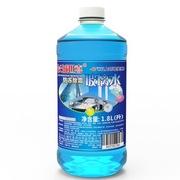 长城世喜 CCB-029 四季通用防冻除霜玻璃水 -40度以上环境使用
