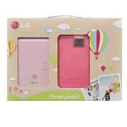 LG 趣拍得 POPO 相片打印机套装 PD239SA 粉色