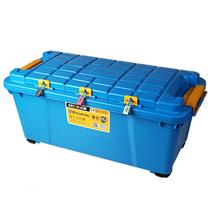亿高 汽车收纳箱 后备箱储物箱车用 整理箱 置物箱车载 塑料工具箱子EK-886 天空蓝产品图片主图