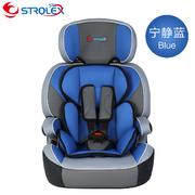 舒童乐(Strolex) 儿童汽车安全座椅 儿童安全座椅 增高垫STX601A 枫之恋魅力紫