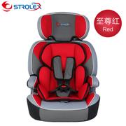 舒童乐(Strolex) 儿童汽车安全座椅 儿童安全座椅 增高垫STX601A 枫之恋 正统红