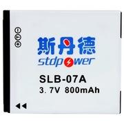 斯丹德 SLB-07A数码相机电池 适用三星SLB07电池 PL150 ST550 ST600 ST500 ST45