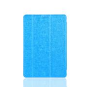 小魔女 蚕丝纹超薄清新保护套 适用于台电P89 3g八核套 蓝色