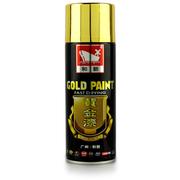 和新 黄金漆自动手喷漆 黄金亮金反光闪光土豪金色 金属轮毂防锈漆油漆补漆 汽车木器漆家具喷漆 400ML