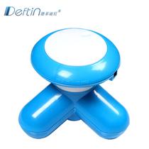 德菲迪尼 按摩器 颜色随机发 天蓝色产品图片主图
