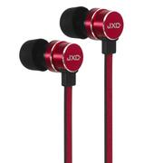 ZHiKU 入耳式线控带麦手机耳机 红色