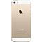 苹果 iPhone5s A1530 64GB 公开版4G手机(金色)产品图片3
